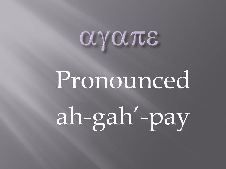 Pronounced ah-gah'-pay 