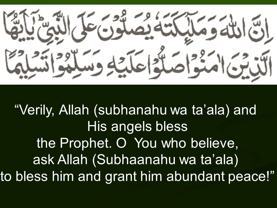 Verily, Allah (subhanahu wa ta'ala) and His angels bless the Prophet.