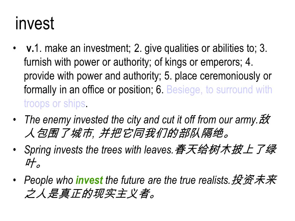 invest v. 1. make an investment; 2. give qualities or abilities to; 3.