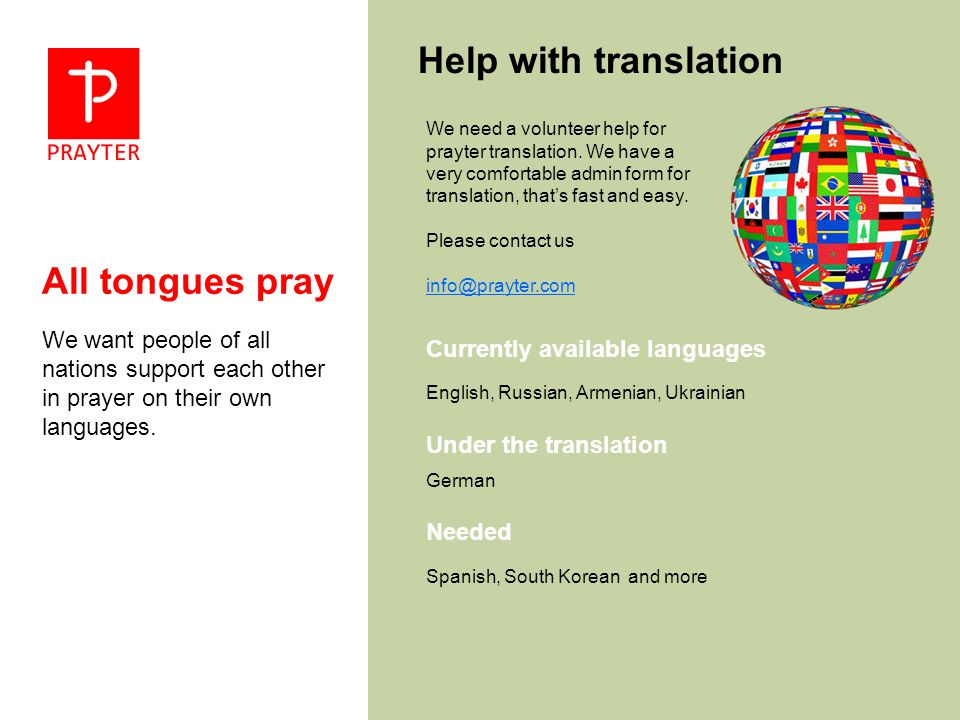 All tongues pray We want people of all nations support each other in prayer on their own languages. Help with translation We need a volunteer help for