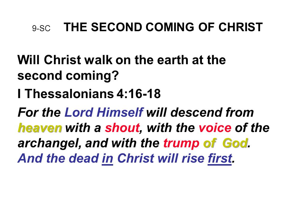 9-SC THE SECOND COMING OF CHRIST Will Christ walk on the earth at the second coming.