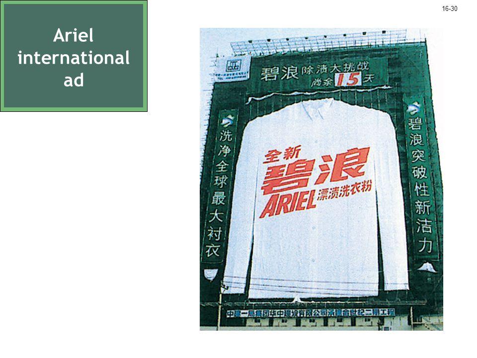 Ariel international ad 16-30
