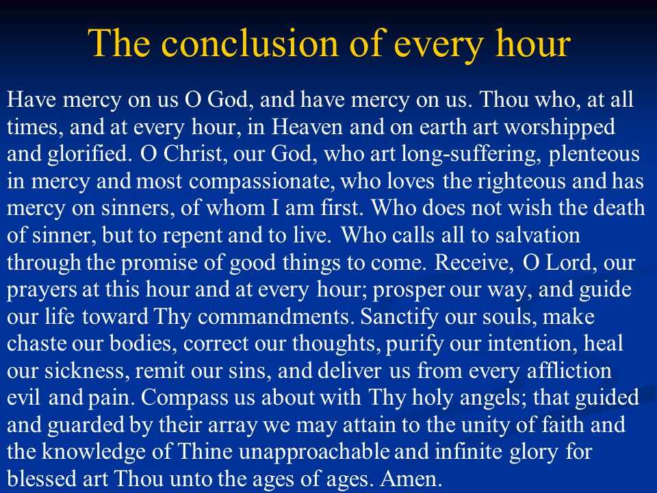 The conclusion of every hour Have mercy on us O God, and have mercy on us.