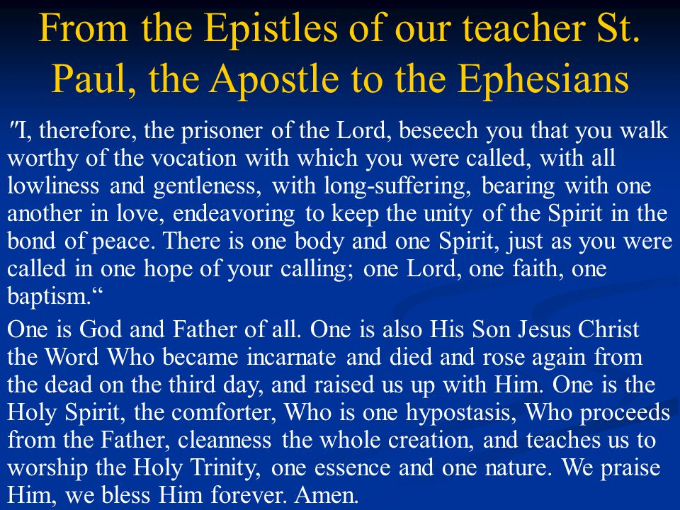 From the Epistles of our teacher St.