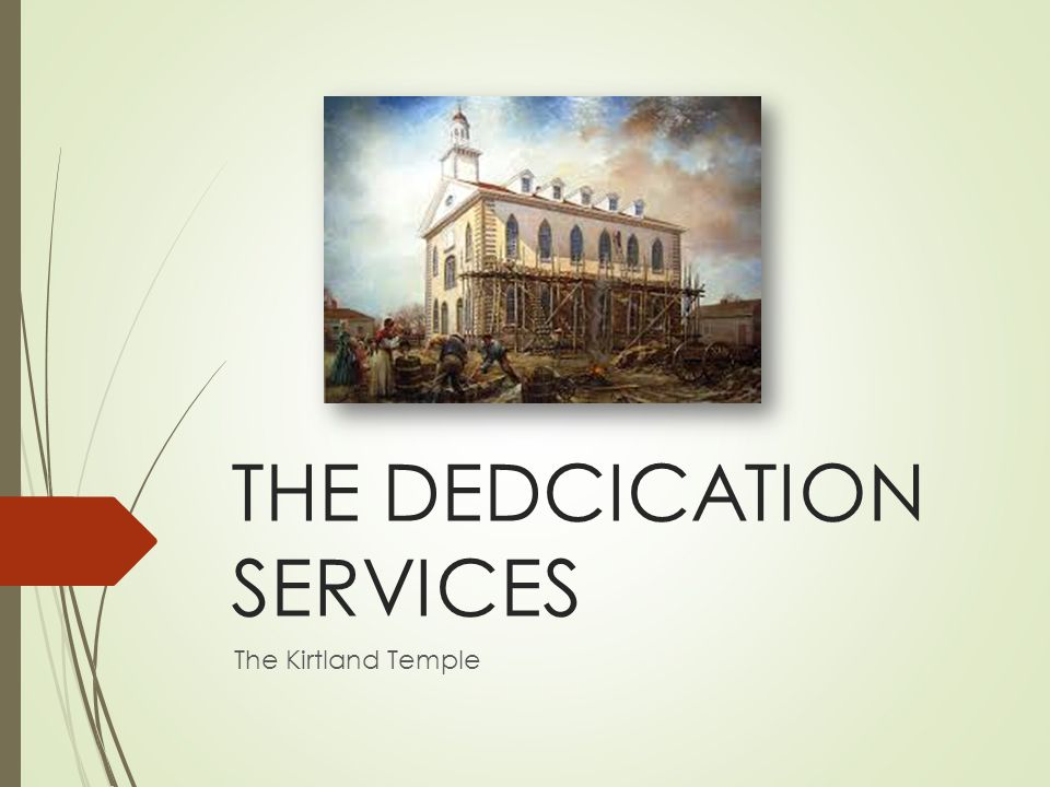 THE DEDCICATION SERVICES The Kirtland Temple