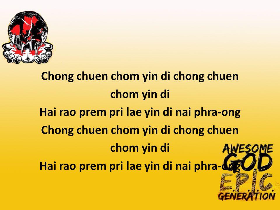 Chong chuen chom yin di chong chuen chom yin di Hai rao prem pri lae yin di nai phra-ong Chong chuen chom yin di chong chuen chom yin di Hai rao prem