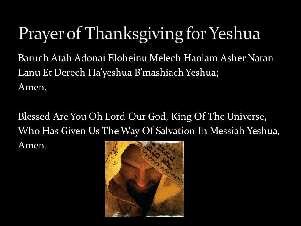 Baruch Atah Adonai Eloheinu Melech Haolam Asher Natan Lanu Et Derech Ha'yeshua B'mashiach Yeshua; Amen.