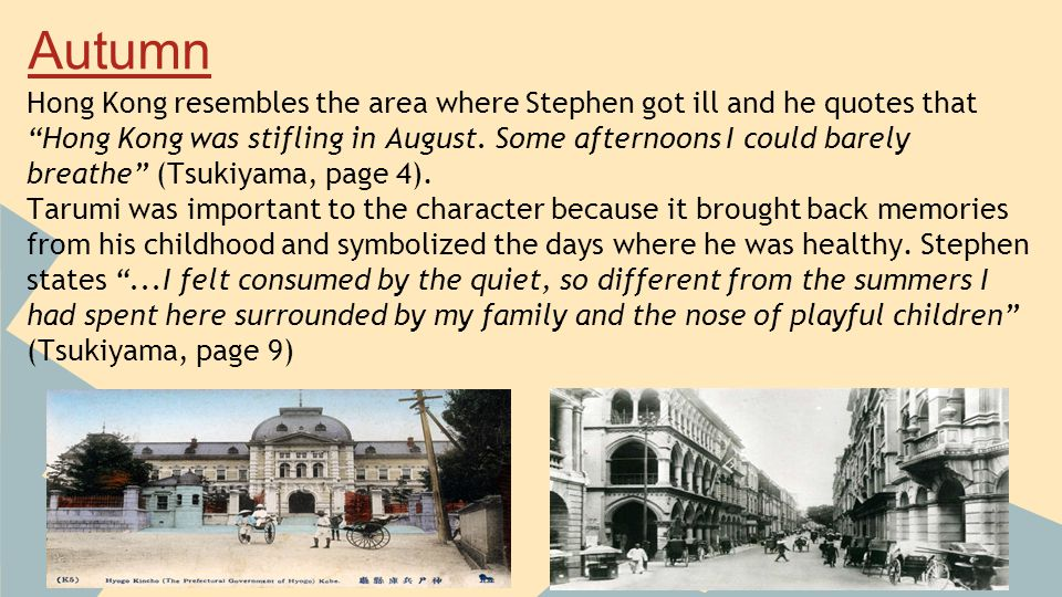 Yamaguchi reveals information about the characters because its a village for Lepers and Stephen described it as the village in Yamaguchi stood in a clearing on the gradual slope of the mountain, hidden away by tall pine trees (Yamaguchi, page 24).