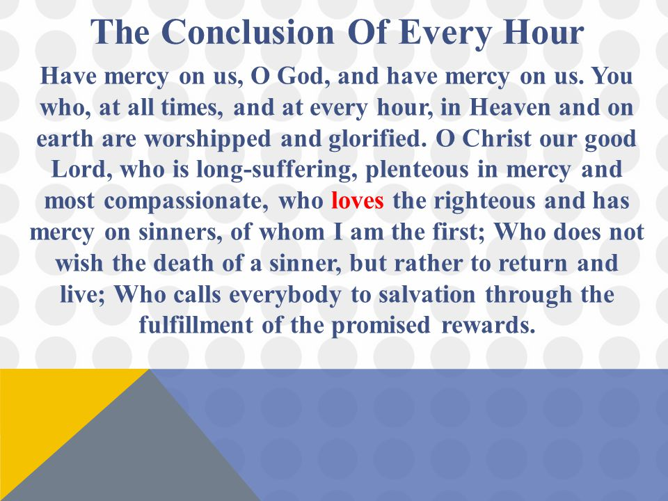 The Conclusion Of Every Hour Have mercy on us, O God, and have mercy on us.