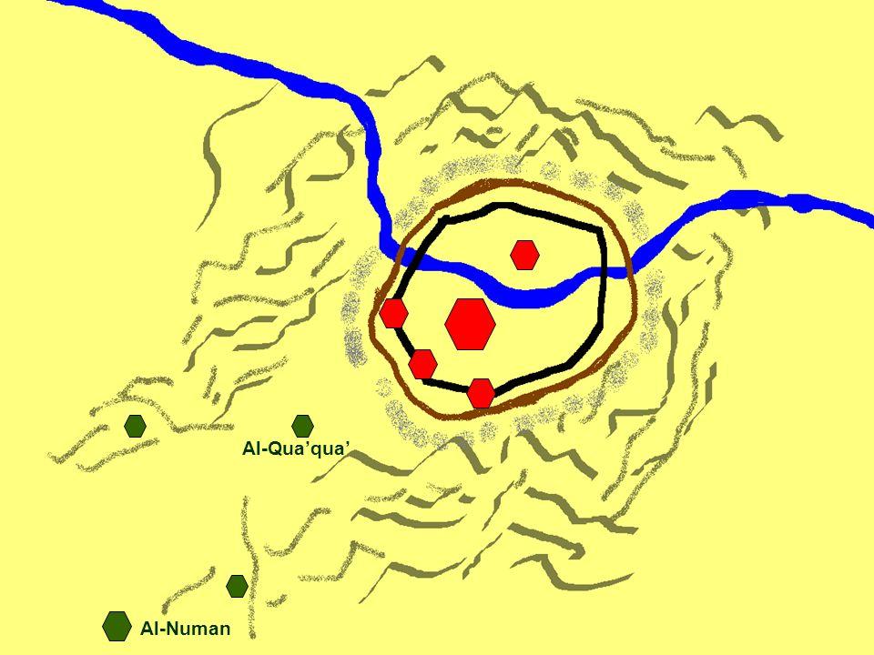 Al-Qua'qua' Al-Numan