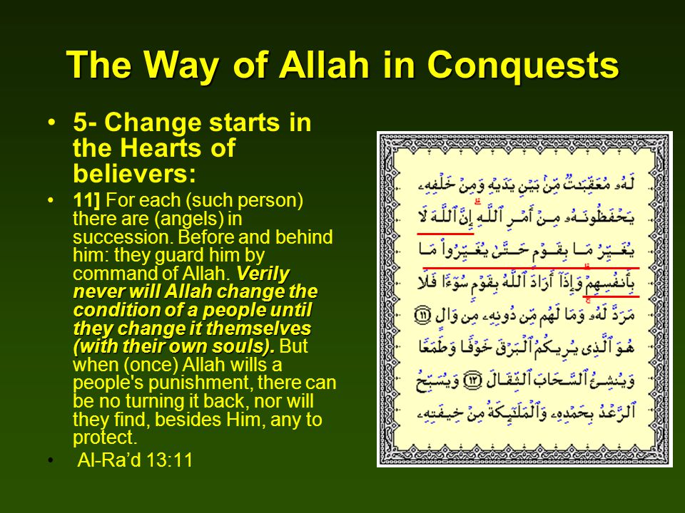 The Way of Allah in Conquests 5- Change starts in the Hearts of believers: Verily never will Allah change the condition of a people until they change