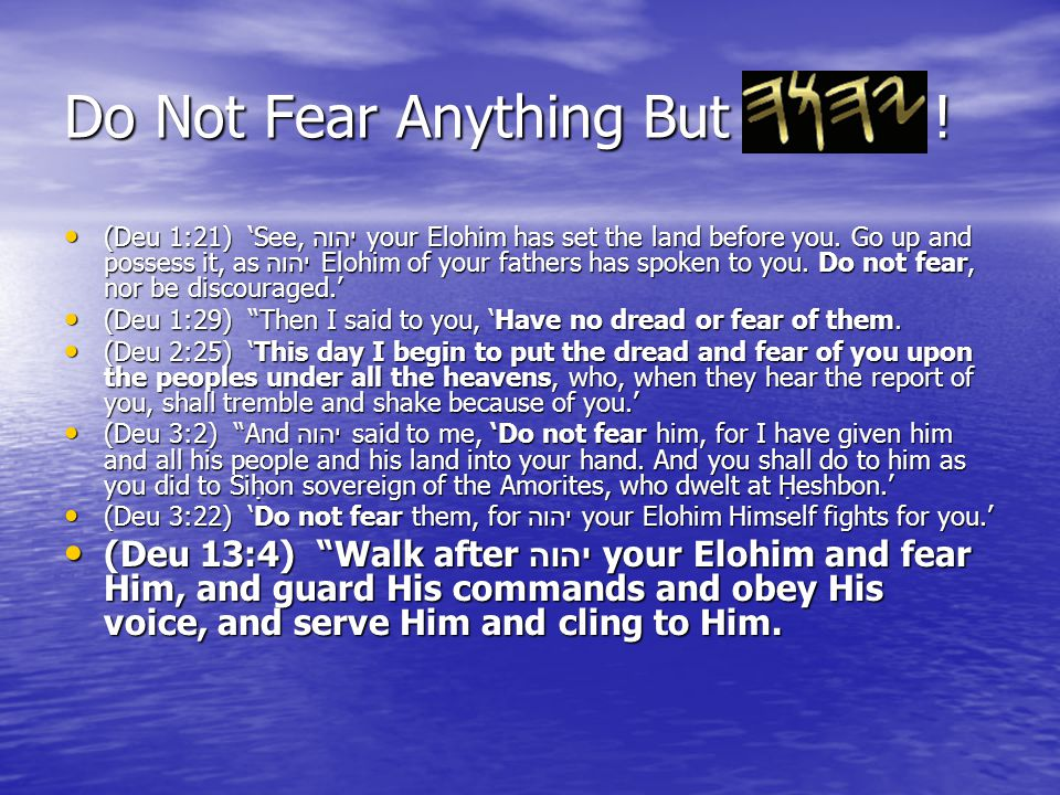 Do Not Fear Anything But . (Deu 1:21) 'See, יהוה your Elohim has set the land before you.