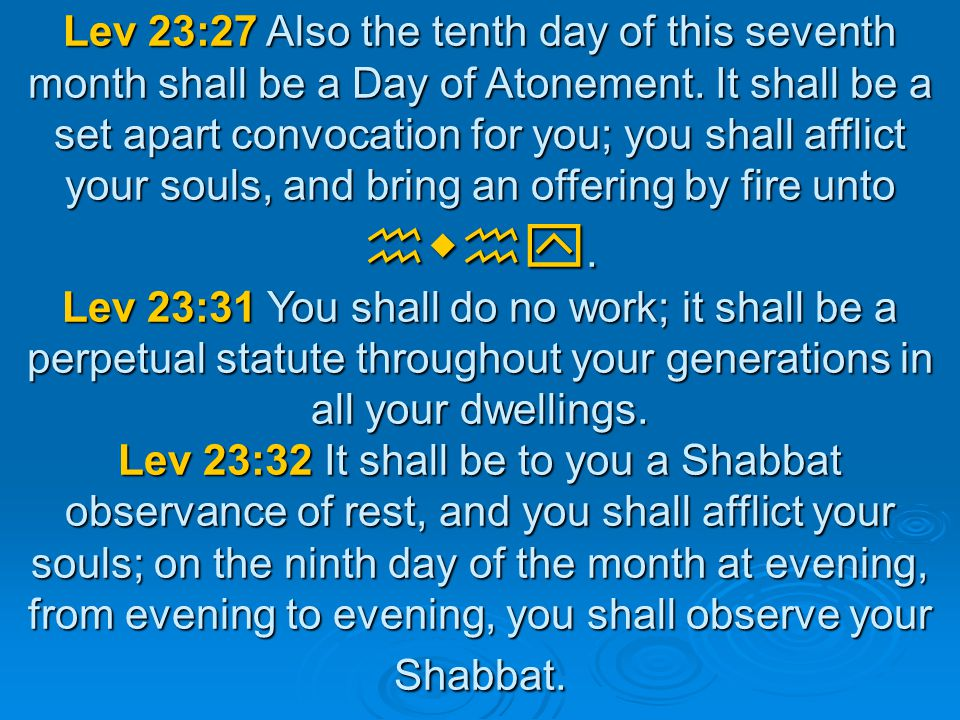Lev 23:27 Also the tenth day of this seventh month shall be a Day of Atonement.