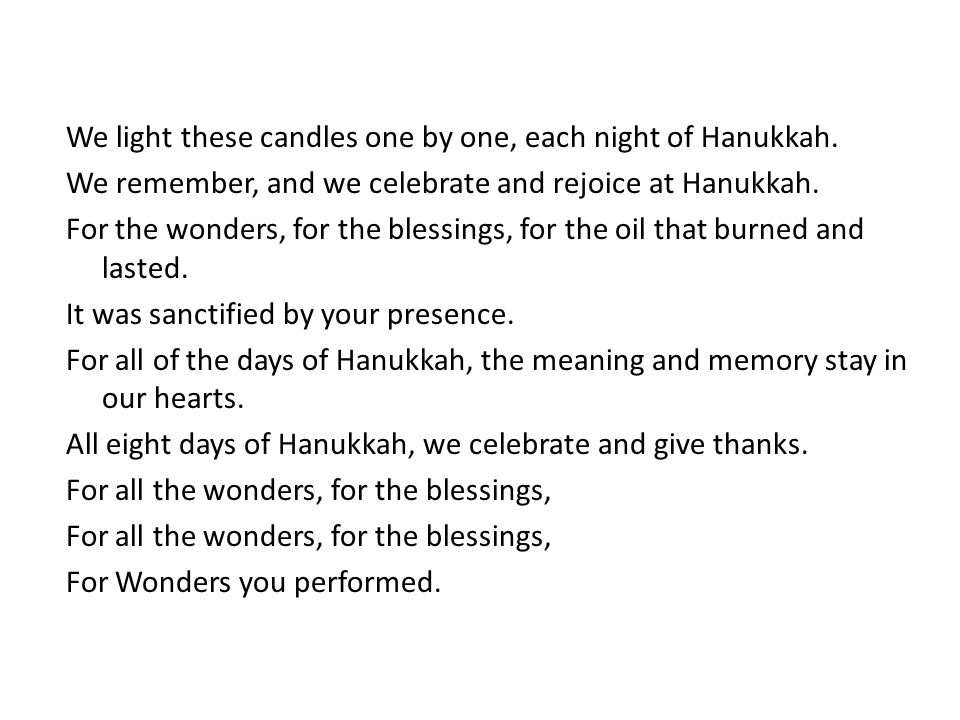 Haneirot Halalu These Lights Traditional Jewish Song Directions: Listen to the Hebrew first and then wait for the English second!