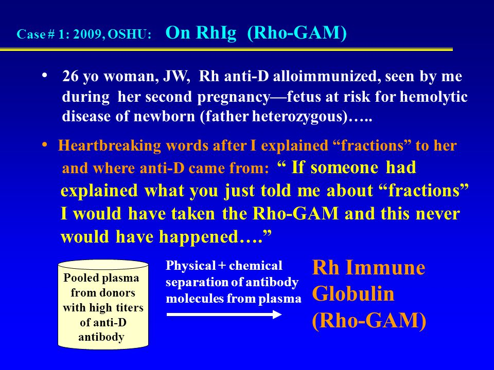 Case # 2: 2007, OSHU: Pre-delivery anemia, repeat C/S and use of intraoperative salvage ….