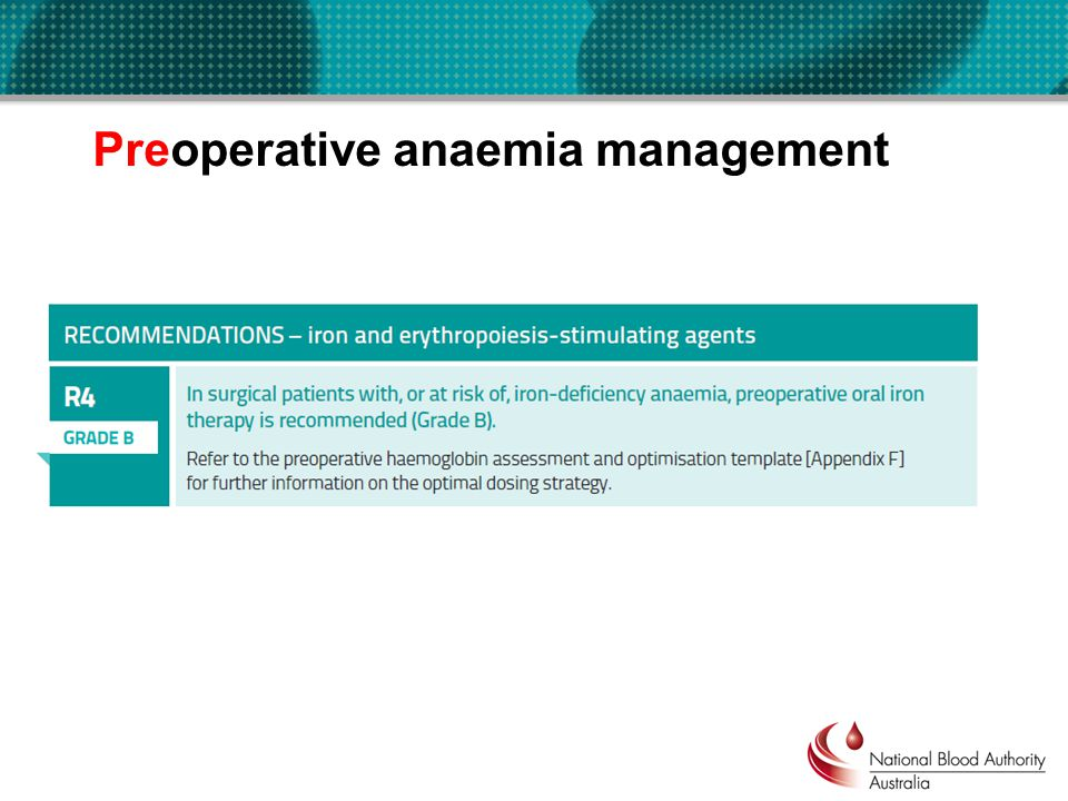 Preoperative anaemia management