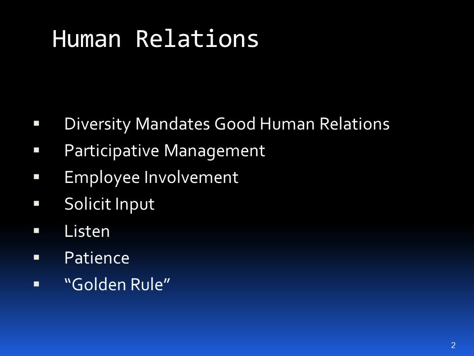 Human Relations  Diversity Mandates Good Human Relations  Participative Management  Employee Involvement  Solicit Input  Listen  Patience  Golden Rule 2