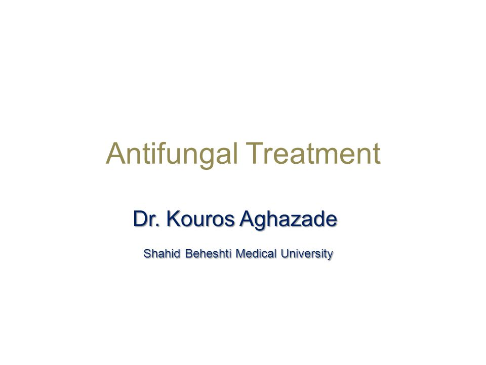 In addition, management of breakthrough invasive aspergillosis in the context of mould active azole prophylaxis or suppressive therapy is not defined by clinical trial data but would suggest a switch to another drug class (B-III) IDSA Guideline of Aspergillosis 2008