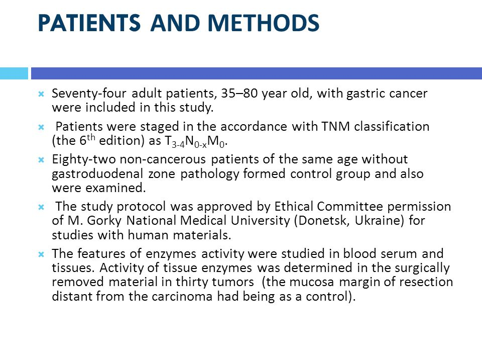 PATIENTS AND METHODS  Seventy-four adult patients, 35–80 year old, with gastric cancer were included in this study.
