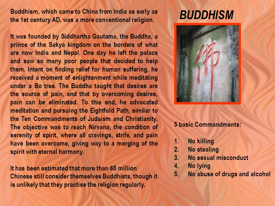 BUDDHISM Buddhism, which came to China from India as early as the 1st century AD, was a more conventional religion. It was founded by Siddhartha Gauta