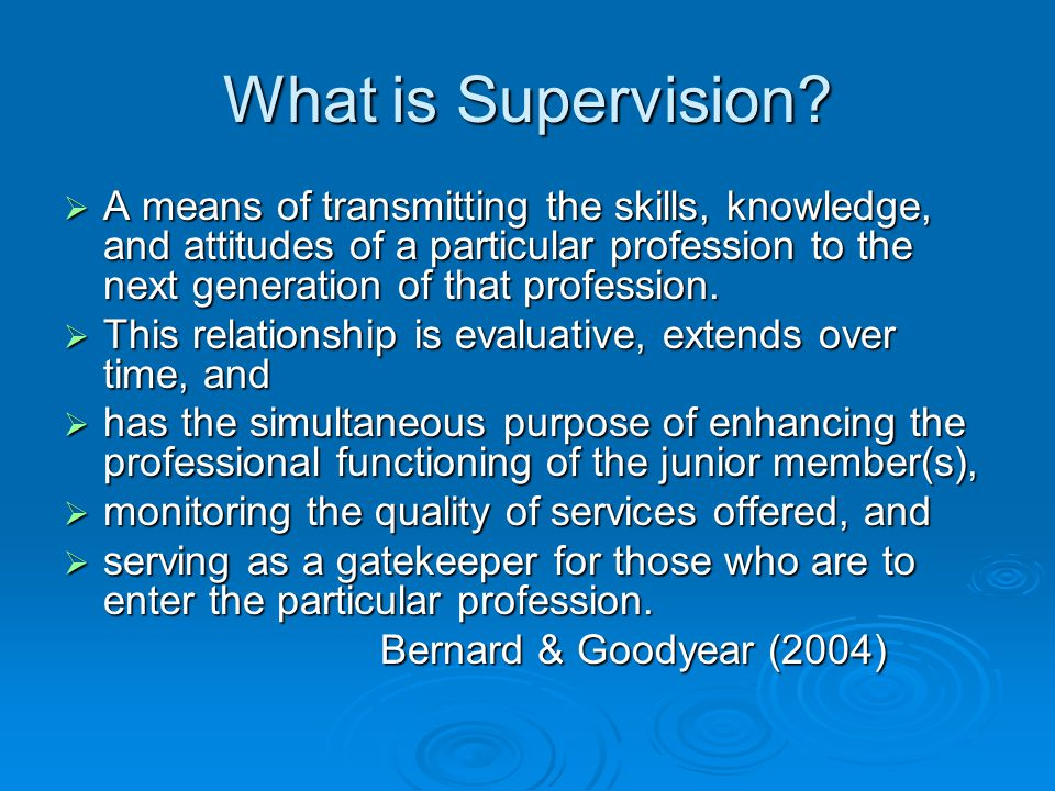 What is Supervision.