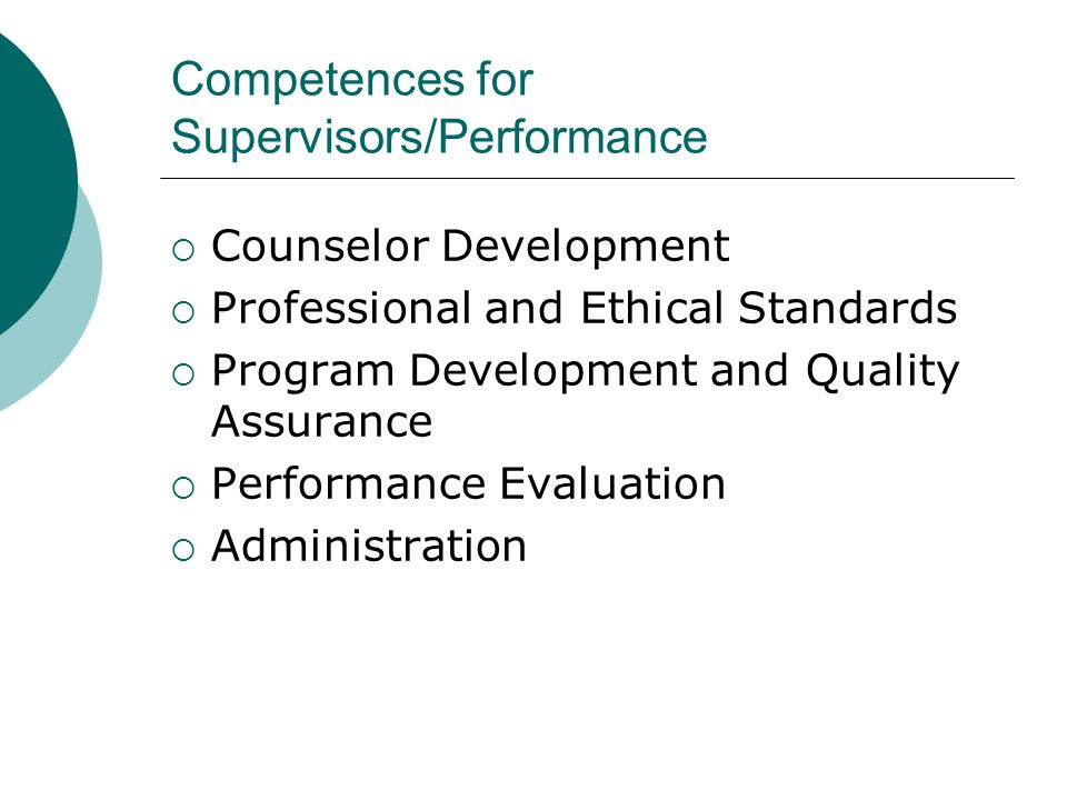 Core Competences/Practice  Documentation (7)  Professional and Ethical Responsibilities (9)  Total (123)