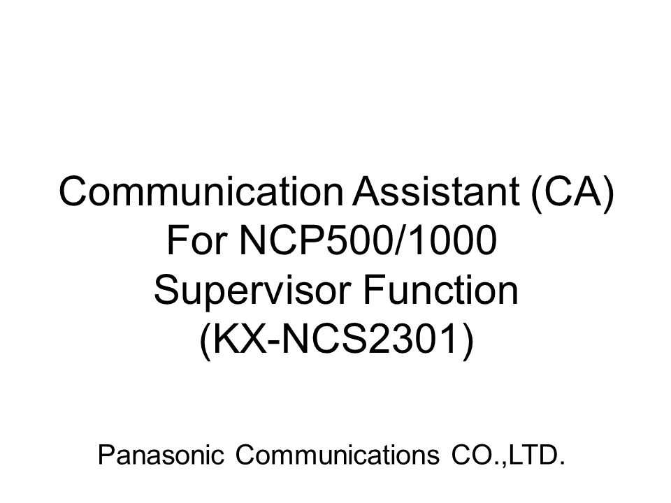 All Extensions CA Supervisor Function (Extension Status) Extension Status All Extensions Only ICD-G member The presence status is the same as CA Pro.