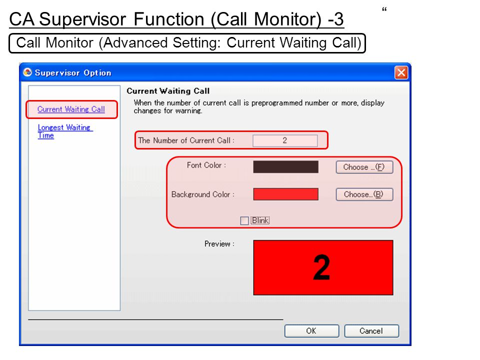 Call Monitor (Advanced Setting: Current Waiting Call) CA Supervisor Function (Call Monitor) -3