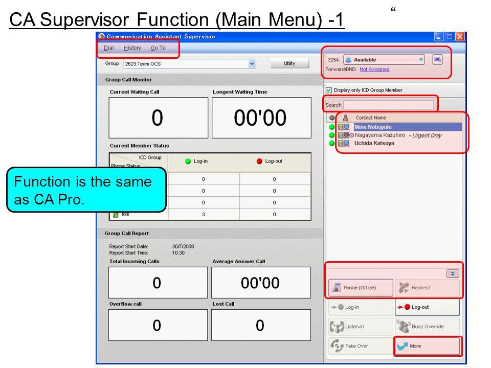 CA Supervisor Function (Main Menu) -2 Ext.