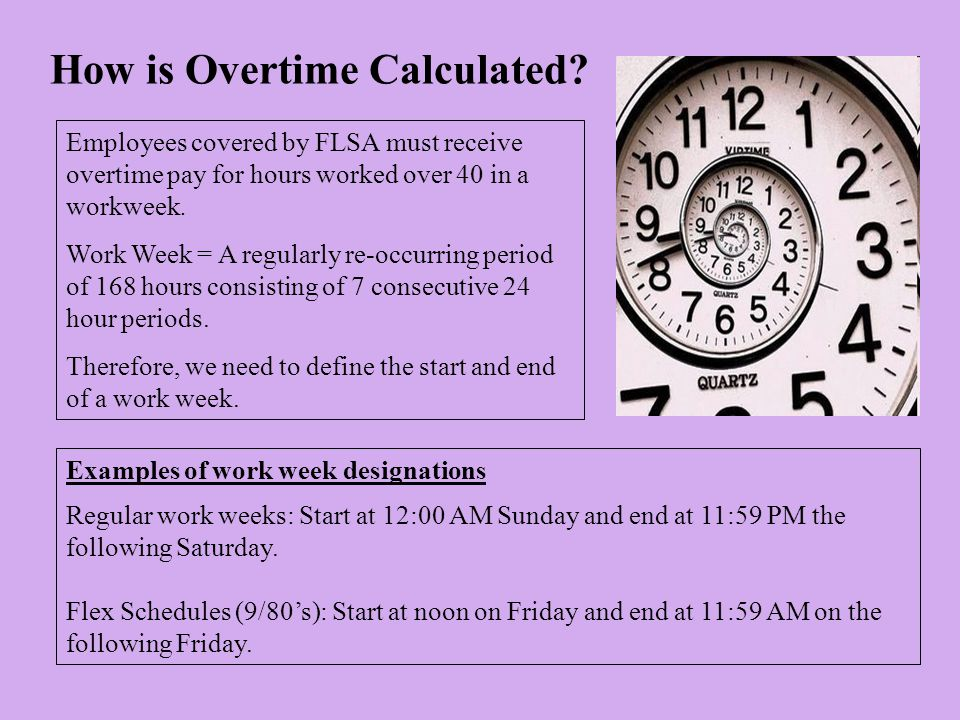 Work Schedule / Shift Change Form Reminder: Like the Leave System, the Time System uses each employee's specific schedule.