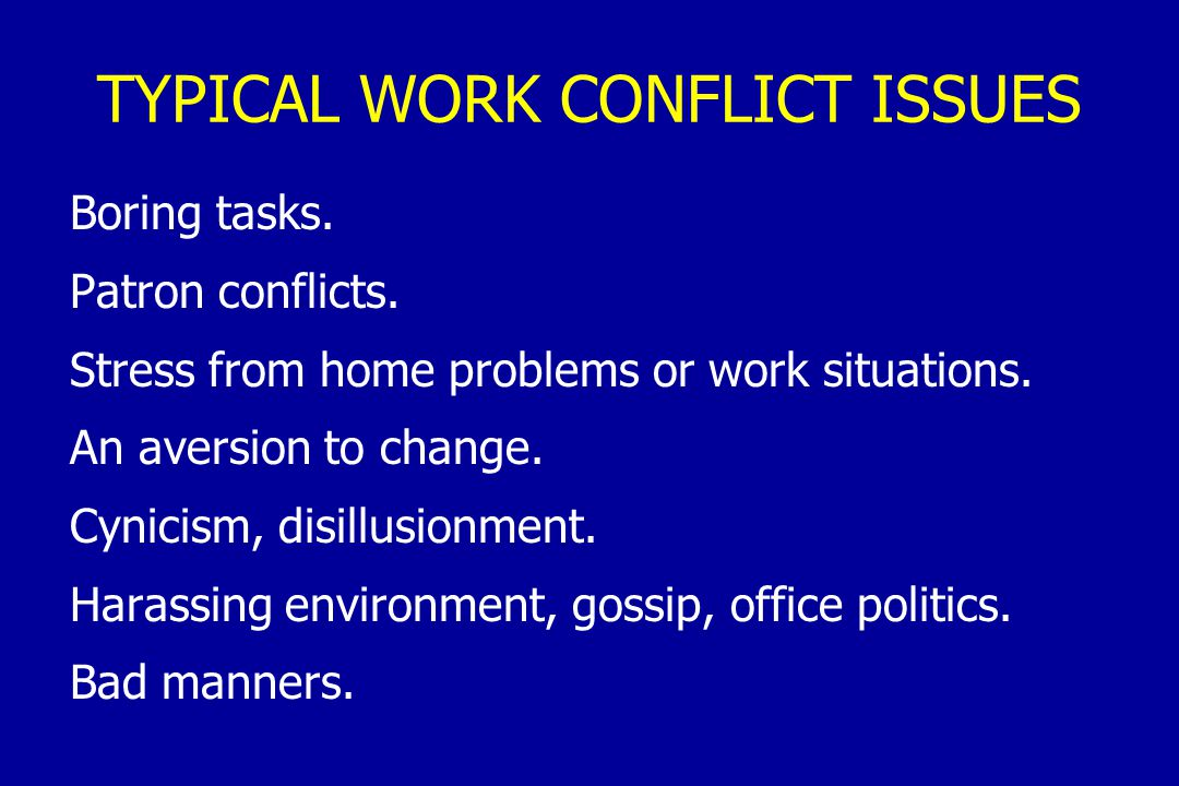 TYPICAL WORK CONFLICT ISSUES Boring tasks. Patron conflicts.