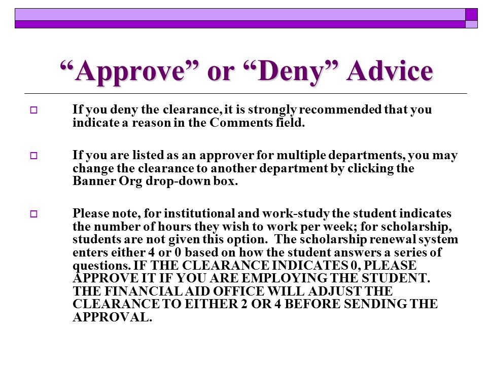 Approve or Deny Advice  If you deny the clearance, it is strongly recommended that you indicate a reason in the Comments field.