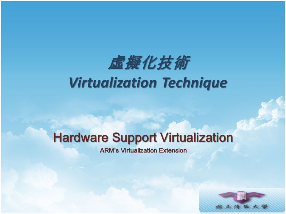 Agenda Review on system virtualization  Definition of Virtual Machine Monitor  Problems when we try to implement VMM  Software solution  Hardware solution Overview of ARM architecture  Brief introduction of ARM architecture  Security Extension  Virtualization Extension