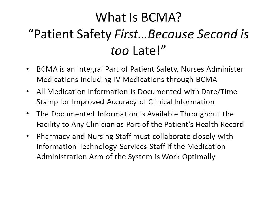 What Is BCMA.