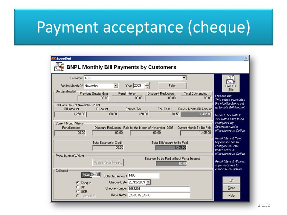 Payment acceptance (cheque) 2.1.32