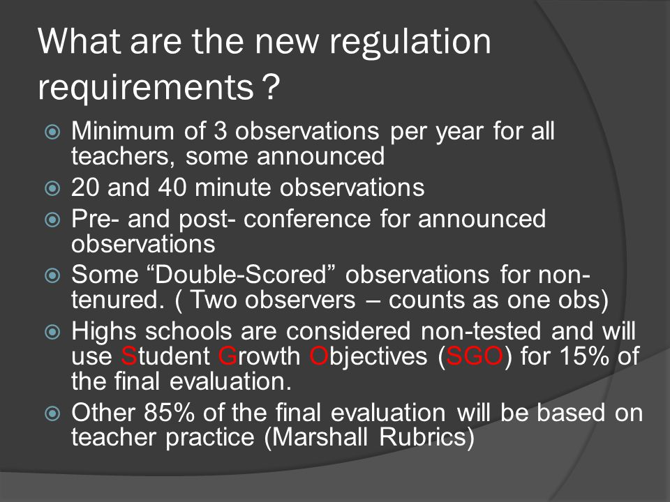 What are the new regulation requirements .