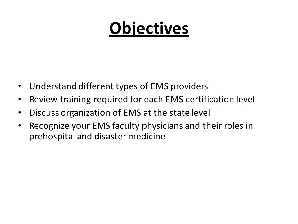 The Advanced/Intermediate EMT