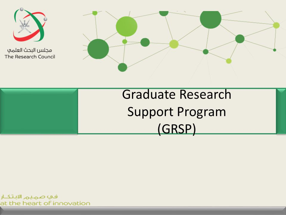 Graduate Research Support Program (GRSP)