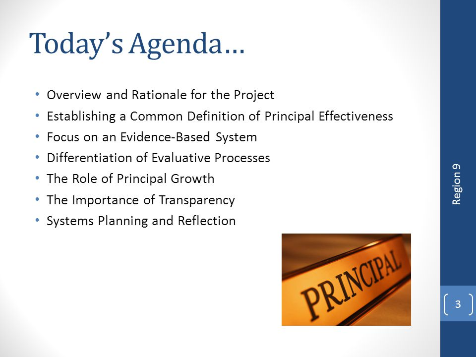 What to Expect This training will be: a chance to reflect on principal effectiveness.