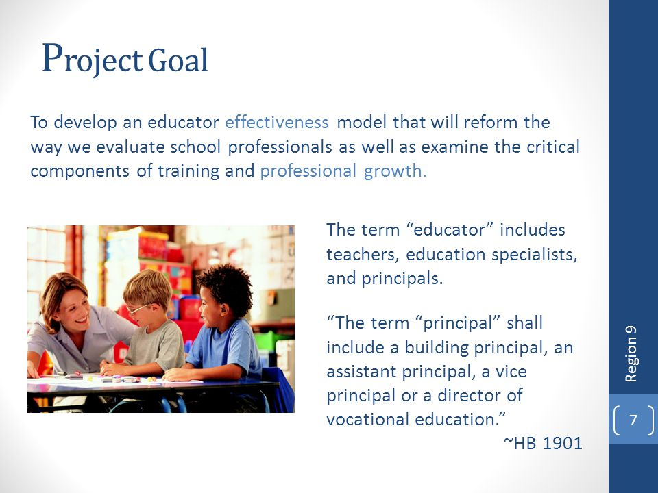 7 P roject Goal To develop an educator effectiveness model that will reform the way we evaluate school professionals as well as examine the critical c
