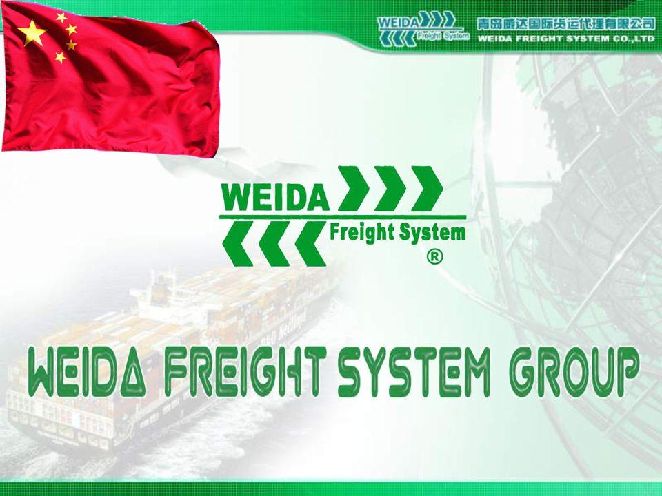Weida Freight System (NingBo) Co.,Ltd.Room 1705 - 1706, HuaLian Building, No.