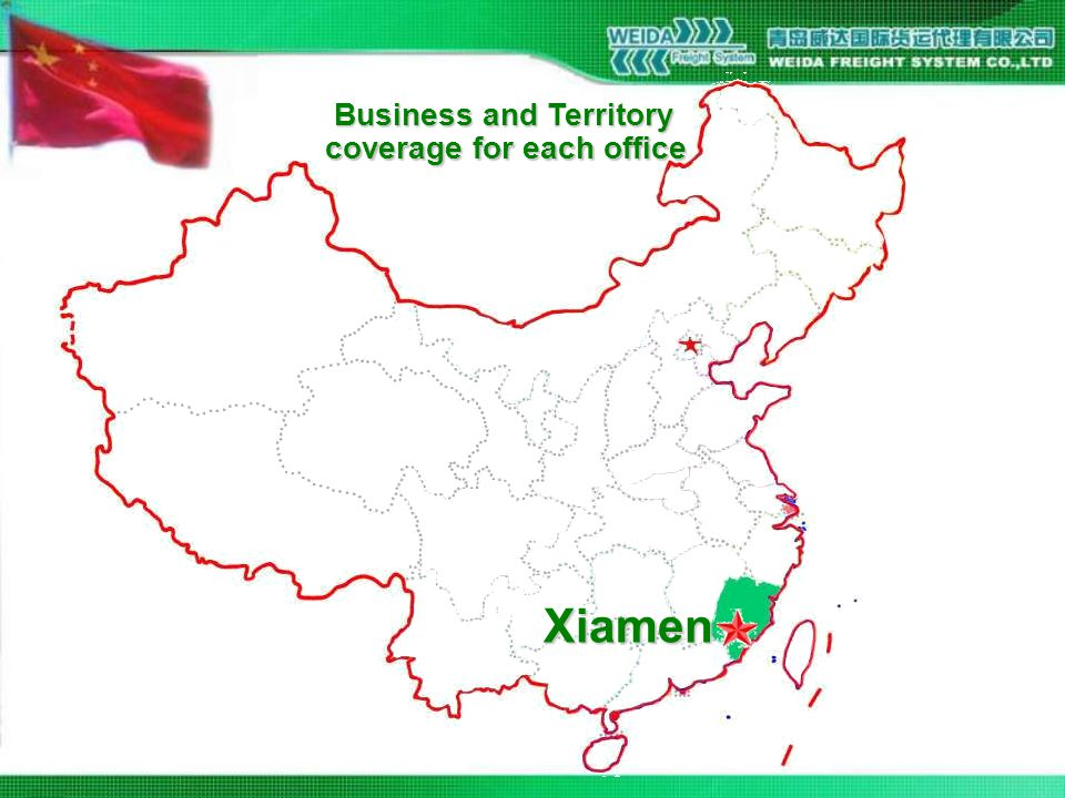 Xiamen Business and Territory coverage for each office