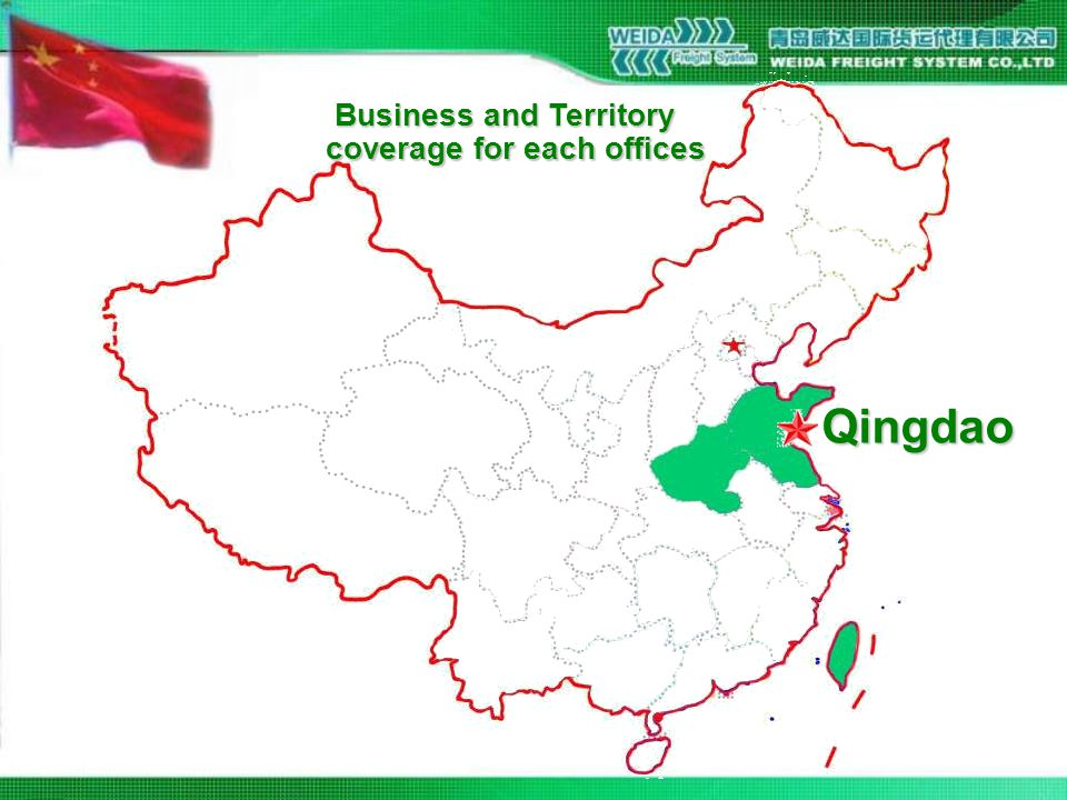 Qingdao Business and Territory coverage for each offices