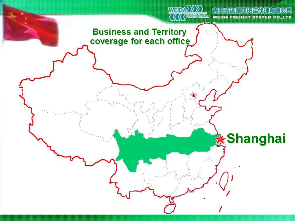 Shenzhen Business and Territory coverage for each office