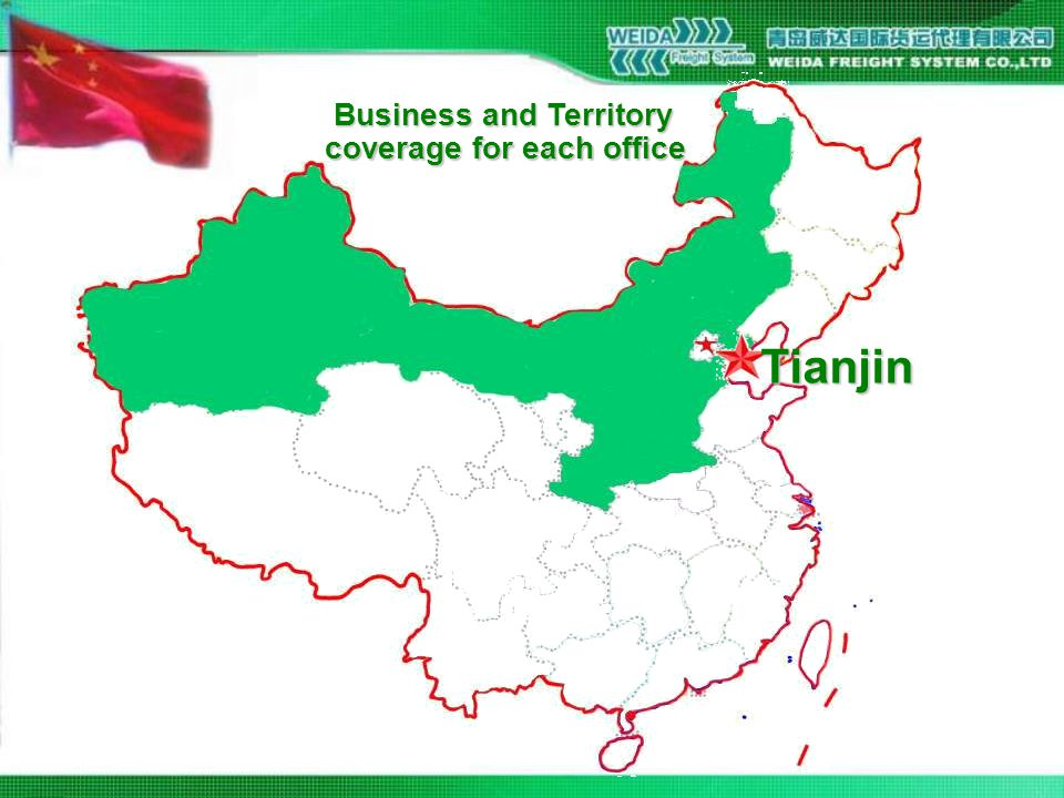 Business and Territory coverage for each office Tianjin