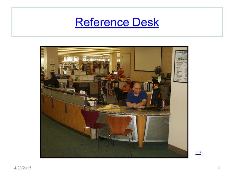 Reference Desk → 4/23/20156
