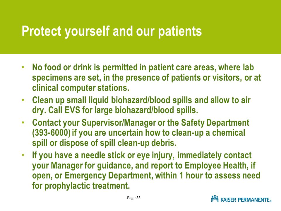 Page 33 Protect yourself and our patients No food or drink is permitted in patient care areas, where lab specimens are set, in the presence of patients or visitors, or at clinical computer stations.