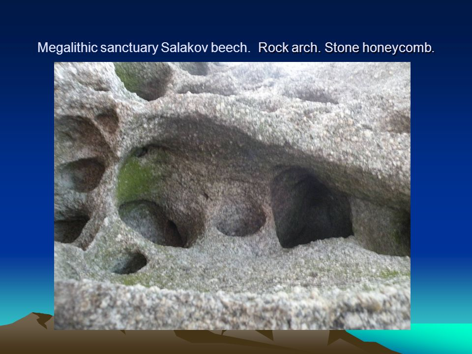 Rock arch. Stone honeycomb. Megalithic sanctuary Salakov beech. Rock arch. Stone honeycomb.