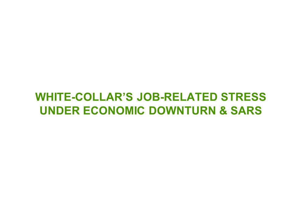 WHITE-COLLAR'S JOB-RELATED STRESS UNDER ECONOMIC DOWNTURN & SARS