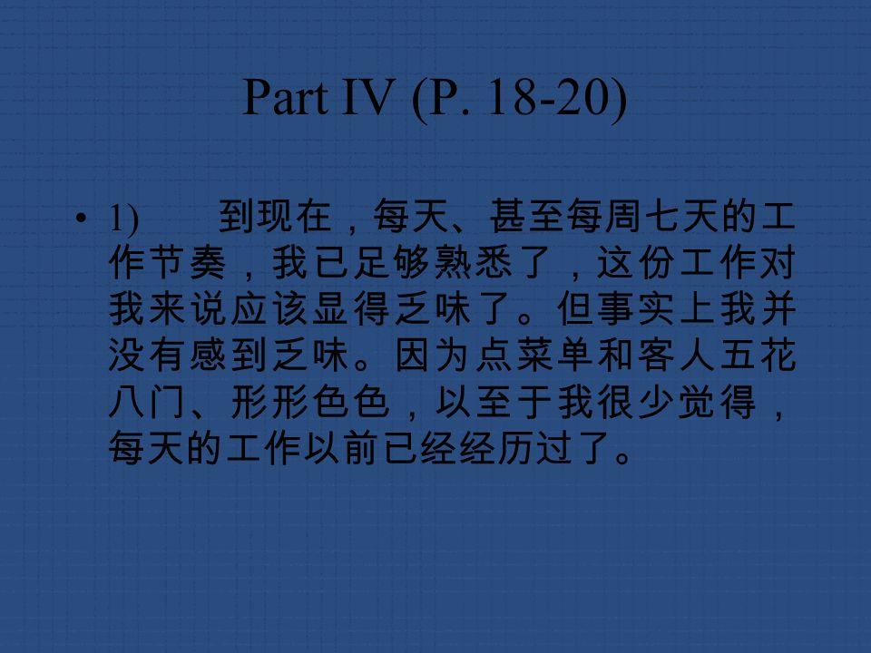 Part IV (P.